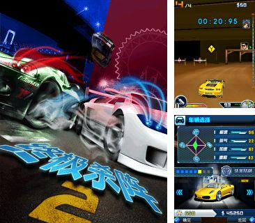 Download free mobile game: Ultimate Matrix kill 2 3D - download free games for mobile phone.