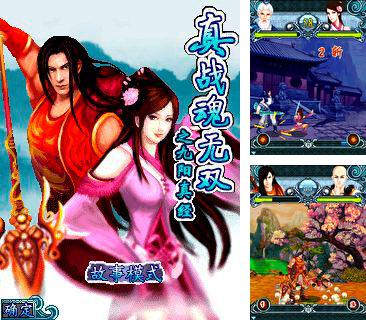 In addition to the game Move me nude for mobile phone, you can download mobile game Unparalleled fighting spirit for free.