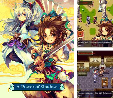 In addition to the game Heavy Tanks for mobile phone, you can download mobile game A Power of Shadow for free.