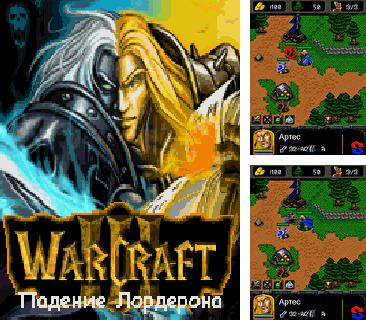 In addition to the game Puzzle World for mobile phone, you can download mobile game Warcraft III for free.
