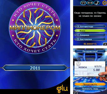 In addition to the game Ronaldinho Gaucho: Goal puzzle for mobile phone, you can download mobile game Who Wants To Be A Millionaire 2011 for free.