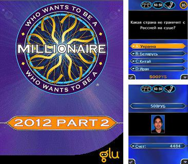 In addition to the game Sех on the beach for mobile phone, you can download mobile game Who wants to be a Millionaire? 2012 Part 2 for free.