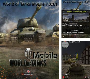 In addition to the game Rugby challenge for mobile phone, you can download mobile game World of tanks mobile for free.