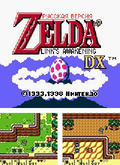 In addition to the game Platinum Solitaire 3 for mobile phone, you can download mobile game Zelda: Link's Awakening for free.