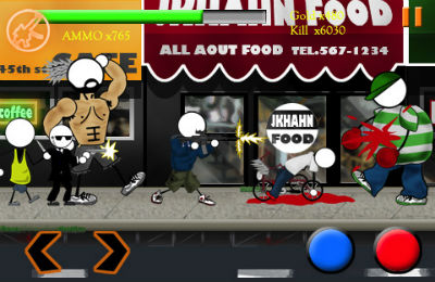 Download 45th Street iPhone free game.