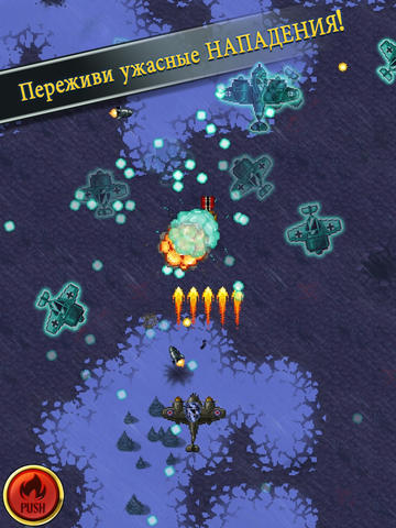 Screenshots of the Aces of the Luftwaffe game for iPhone, iPad or iPod.