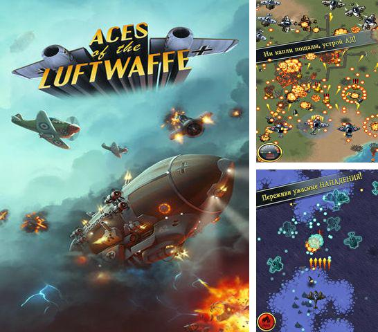 In addition to the game Victory through: Air power 1942 for iPhone, iPad or iPod, you can also download Aces of the Luftwaffe for free.