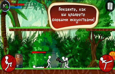 Screenshots of the Agent Stick game for iPhone, iPad or iPod.