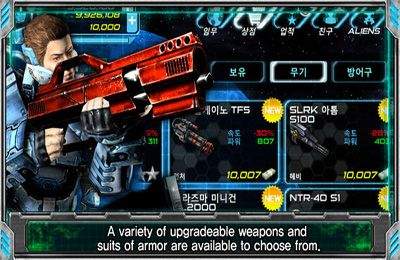 Free Alien Shooter Ex download for iPhone, iPad and iPod.