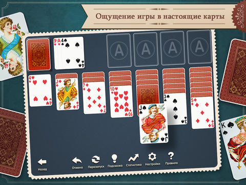 Игра Poker Night 2 для iPhone