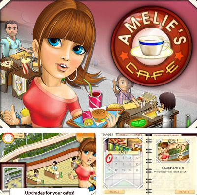 Download Amelie's Cafe iPhone free game.