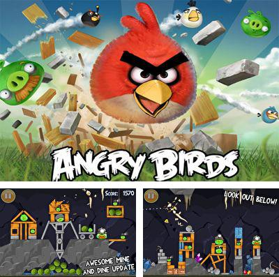 In addition to the game Bubble Park for iPhone, iPad or iPod, you can also download Angry Birds for free.