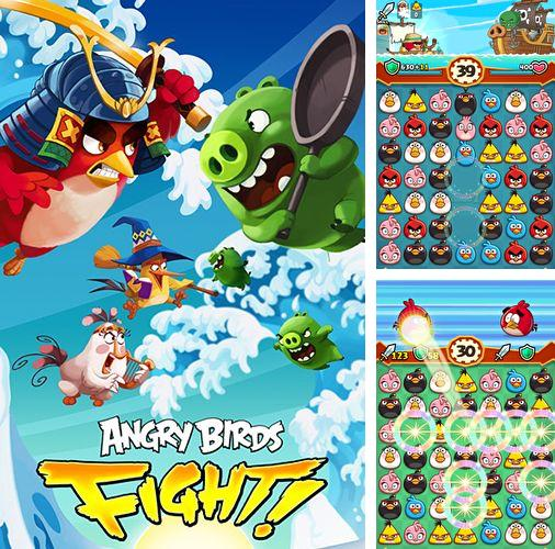 除了 iPhone、iPad 或 iPod 游戏,您还可以免费下载Angry birds: Fight!, 。