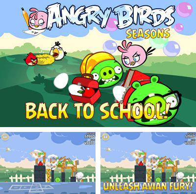 In addition to the game Nomasaurus Rex for iPhone, iPad or iPod, you can also download Angry Birds goes back to School for free.