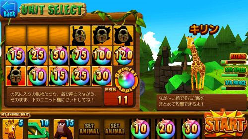 Download Animal's jewel iPhone free game.