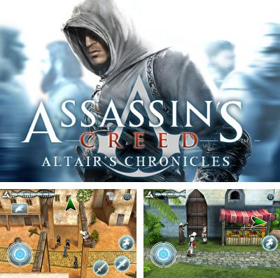 En plus du jeu Affrontement des royaumes  pour iPhone, iPad ou iPod, vous pouvez aussi télécharger gratuitement Le Credo de l'Assassin - Les Chroniques d'Altaïr, Assassin's Creed – Alta?r's Chronicles.