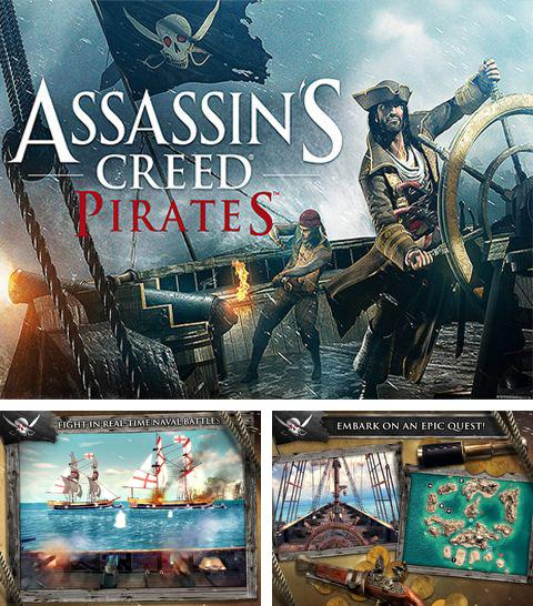 除了 iPhone、iPad 或 iPod 游戏,您还可以免费下载Assassin's Creed Pirates, 刺客信条。