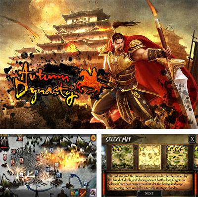 In addition to the game eXtermination for iPhone, iPad or iPod, you can also download Autumn Dynasty for free.