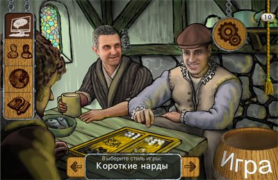 Скачать Backgammon Masters на iPhone бесплатно