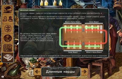 Геймплей Backgammon Masters для Айпад.
