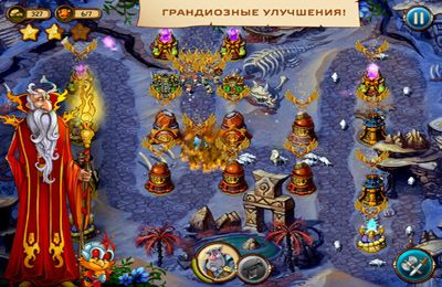 Скачать игру Ballad of Solar: Brotherhood at War для iPad.