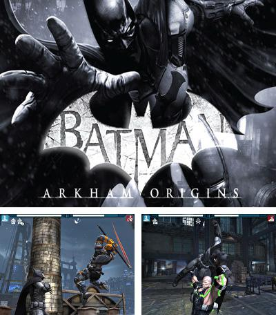 Скачать Batman: Arkham Origins на iPhone бесплатно