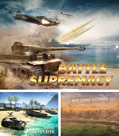 In addition to the game Run like hell! for iPhone, iPad or iPod, you can also download Battle supremacy for free.