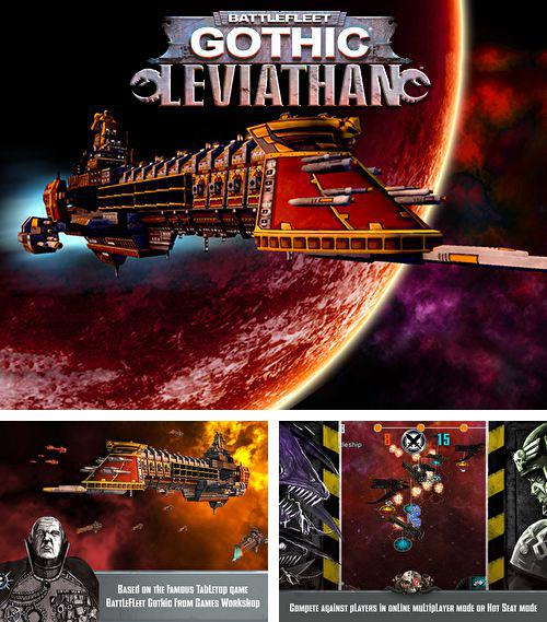 In addition to the game After war: Tanks of freedom for iPhone, iPad or iPod, you can also download Battlefleet gothic: Leviathan for free.