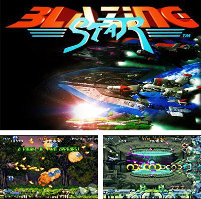 In addition to the game All-Star Troopers for iPhone, iPad or iPod, you can also download Blazing star for free.