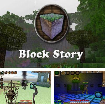 In addition to the game Swing copters for iPhone, iPad or iPod, you can also download Block Story for free.