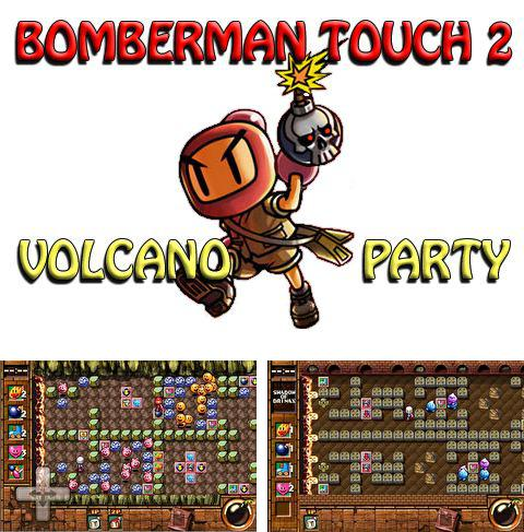 Kostenloses iPhone-Game Bomberman Touch 2: Vulkan Party See herunterladen.