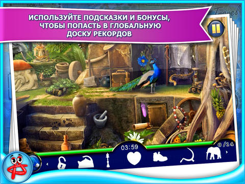 Download Bon Voyage: Free Hidden Object iPhone free game.