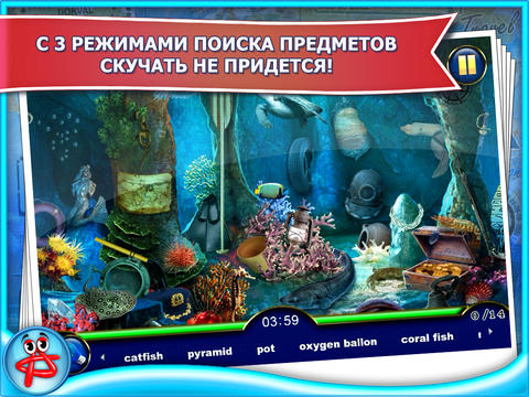 Descarga gratuita de Bon Voyage: Free Hidden Object para iPhone, iPad y iPod.