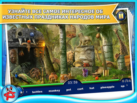 Capturas de pantalla del juego Bon Voyage: Free Hidden Object para iPhone, iPad o iPod.