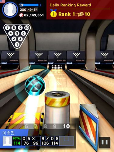 Capturas de pantalla del juego Table tennis 3D: Virtual championship para iPhone, iPad o iPod.