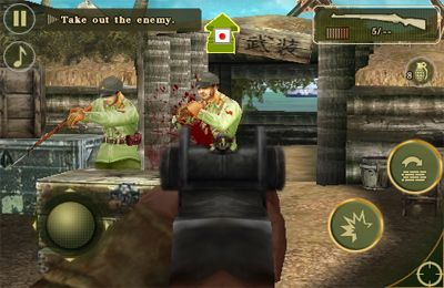 Descarga gratuita de Brothers in Arms 2: Global Front para iPhone, iPad y iPod.