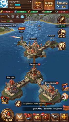 Descarga gratuita de Captains: Oceans legends para iPhone, iPad y iPod.