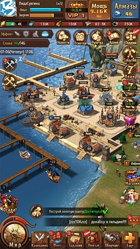 Screenshots vom Spiel Captains: Oceans legends für iPhone, iPad oder iPod.
