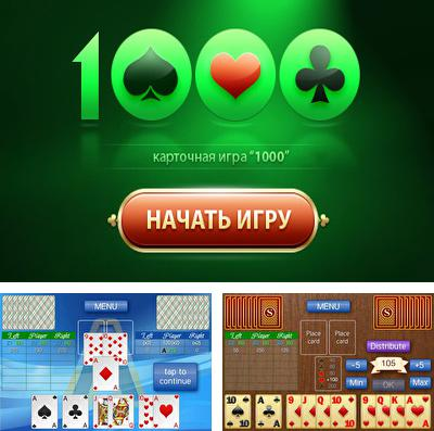 Download Card game 1000 iPhone free game.