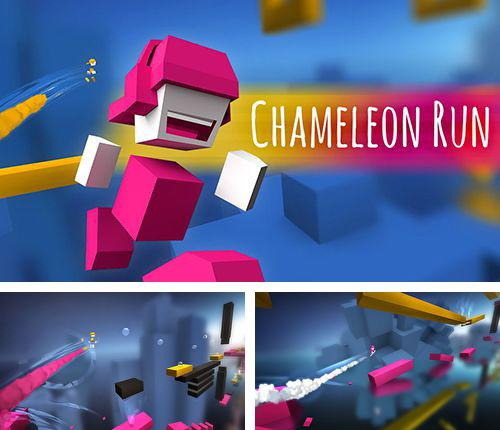 In addition to the game Cartoon Network superstar soccer for iPhone, iPad or iPod, you can also download Chameleon run for free.