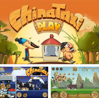 In addition to the game Murder in the hotel Lisbon for iPhone, iPad or iPod, you can also download ChinaTaxi for free.