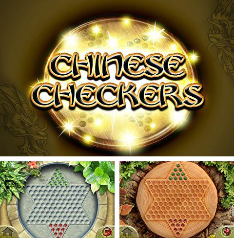 In addition to the game Rally the World. The game for iPhone, iPad or iPod, you can also download Chinese checkers for free.
