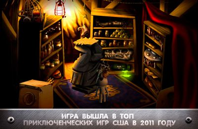 Screenshots vom Spiel City of Secrets für iPhone, iPad oder iPod.