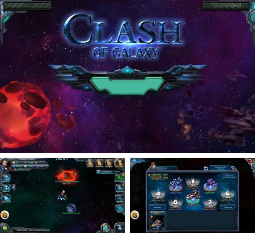 In addition to the game Merge plane for iPhone, iPad or iPod, you can also download COG: Clash of galaxy for free.