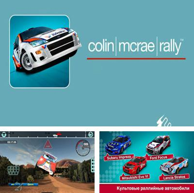 In addition to the game Globlins for iPhone, iPad or iPod, you can also download Colin McRae Rally for free.