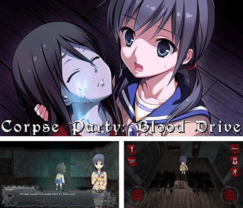 Скачать Corpse party: Blood drive на iPhone бесплатно