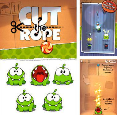 In addition to the game Shadow bug for iPhone, iPad or iPod, you can also download Cut the Rope for free.