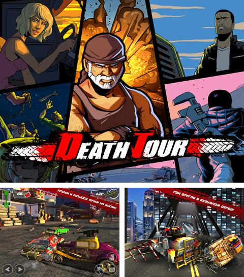 In addition to the game All is lost for iPhone, iPad or iPod, you can also download Death Tour for free.