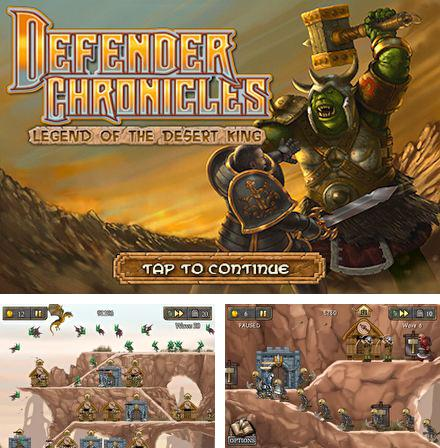 Скачать Defender Chronicles на iPhone бесплатно