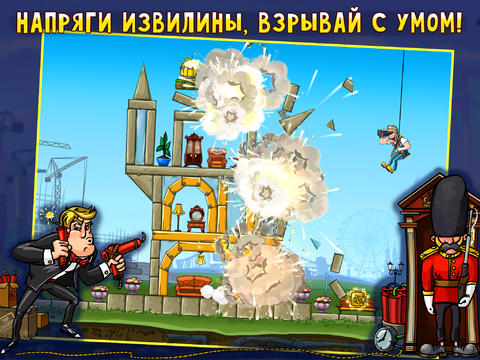 Download Demolition Master 2 iPhone free game.